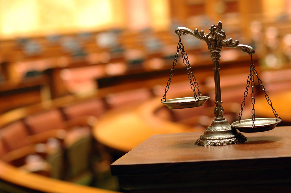 Garanties judiciaires